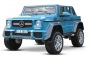 Preview: Mercedes Maybach G650 Landaulet Kinder Elektroauto XXL 4x4