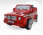 Mobile Preview: Lizenz Kinderauto Mercedes G55 XL | 2x 35W | 12V | 2.4G RC